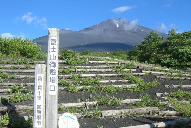Japans heiligen Berg besteigen