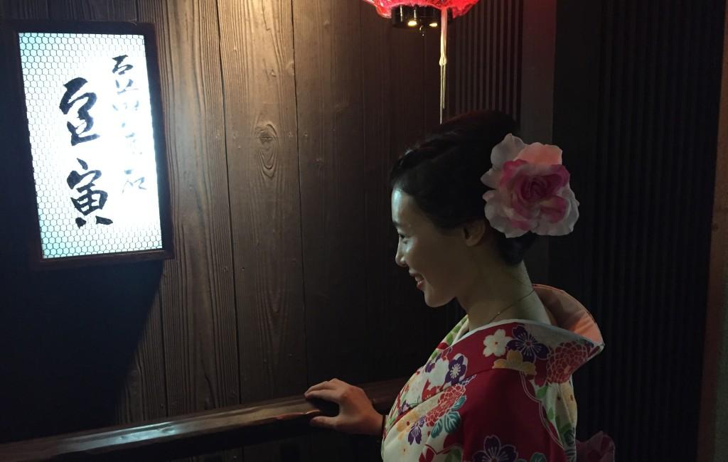 Hosts & Hostessen in den Fußstapfen der Geisha