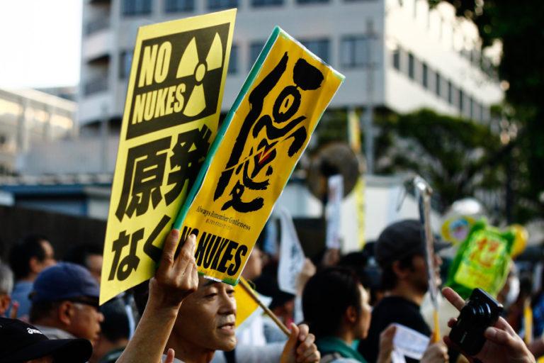 Wo bleibt die japanische Energiewende?