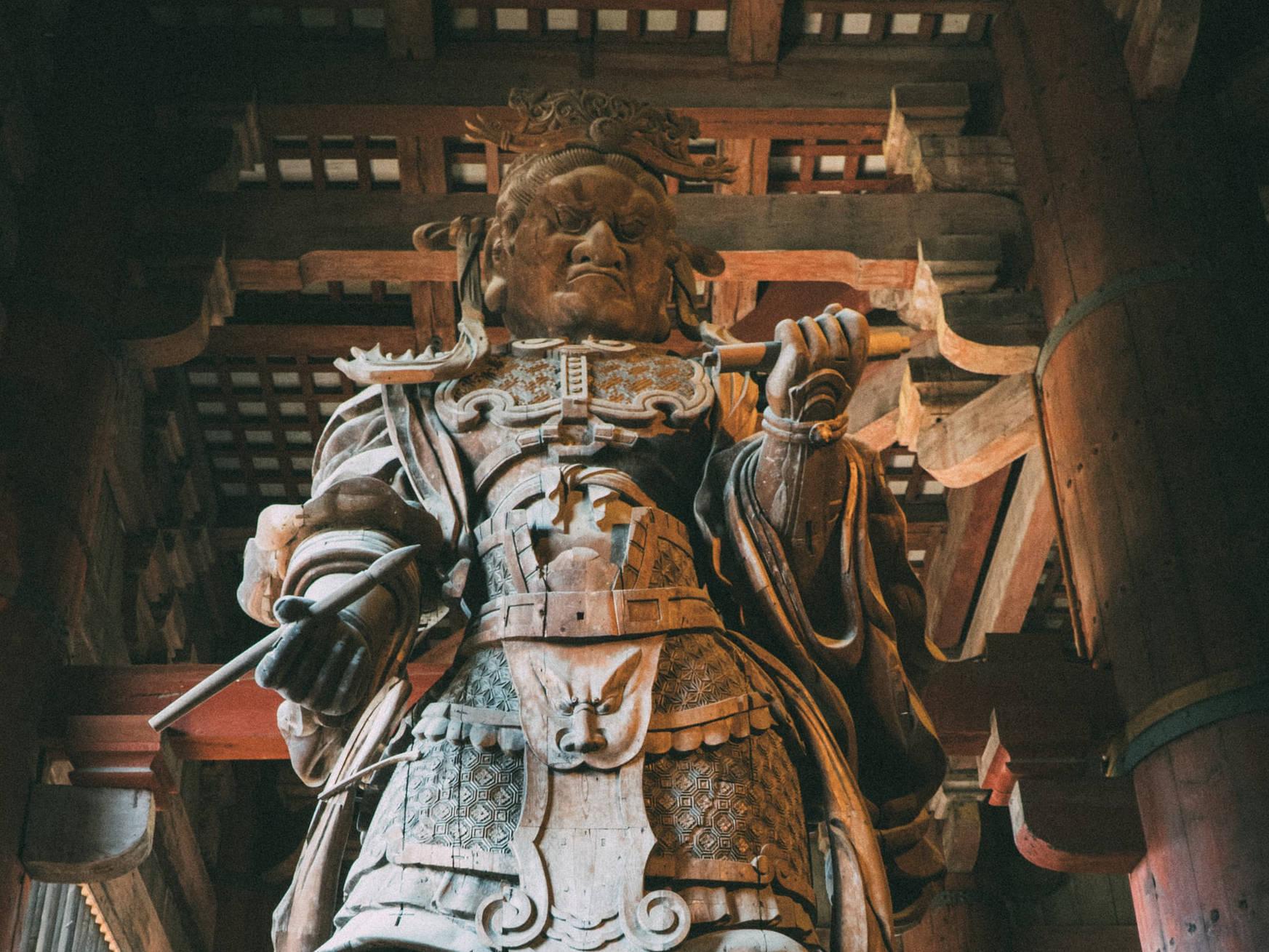 Höllen und Jenseitswelten in Japan